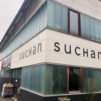 suchan1
