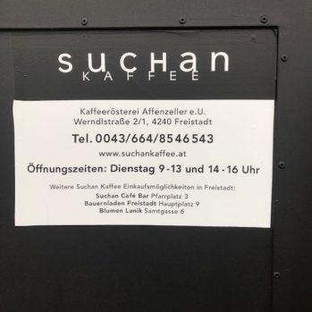 suchan6